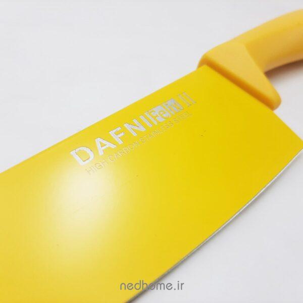 کارد تک آشپزخانه تیغه کربن زرد دافنی